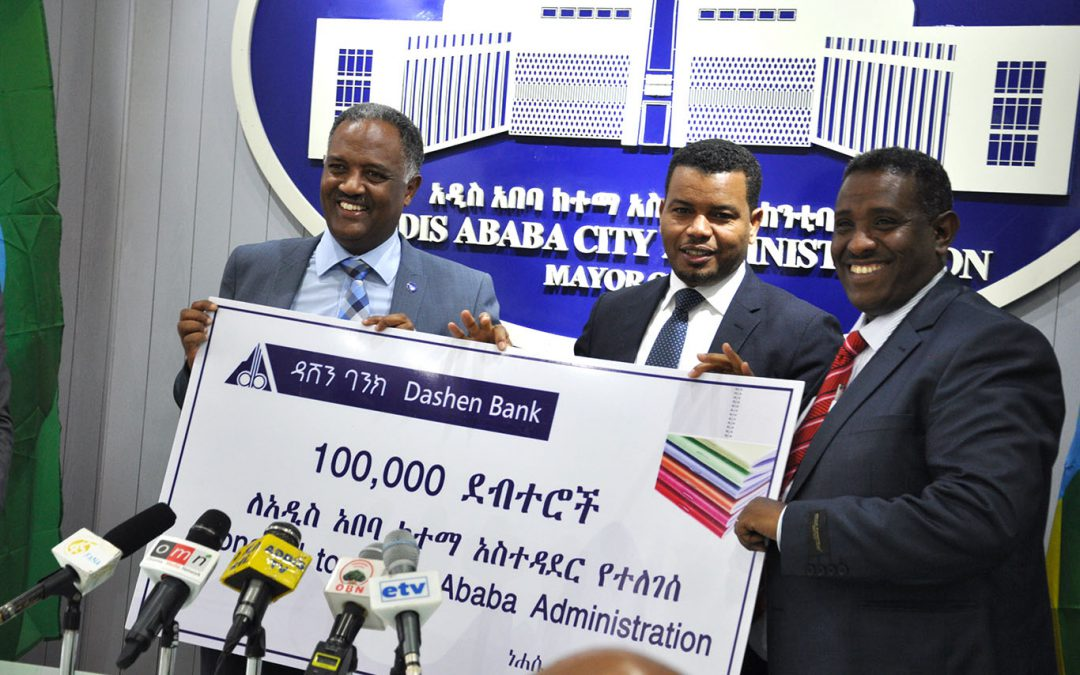 Dashen Bank contributes 100,000 exercise books for Addis Ababa City Administration