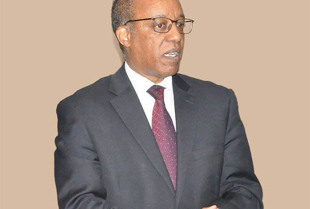 The new Board of Directors of Dashen Bank SC has re-elected Neway Beyene as the new Chairman.