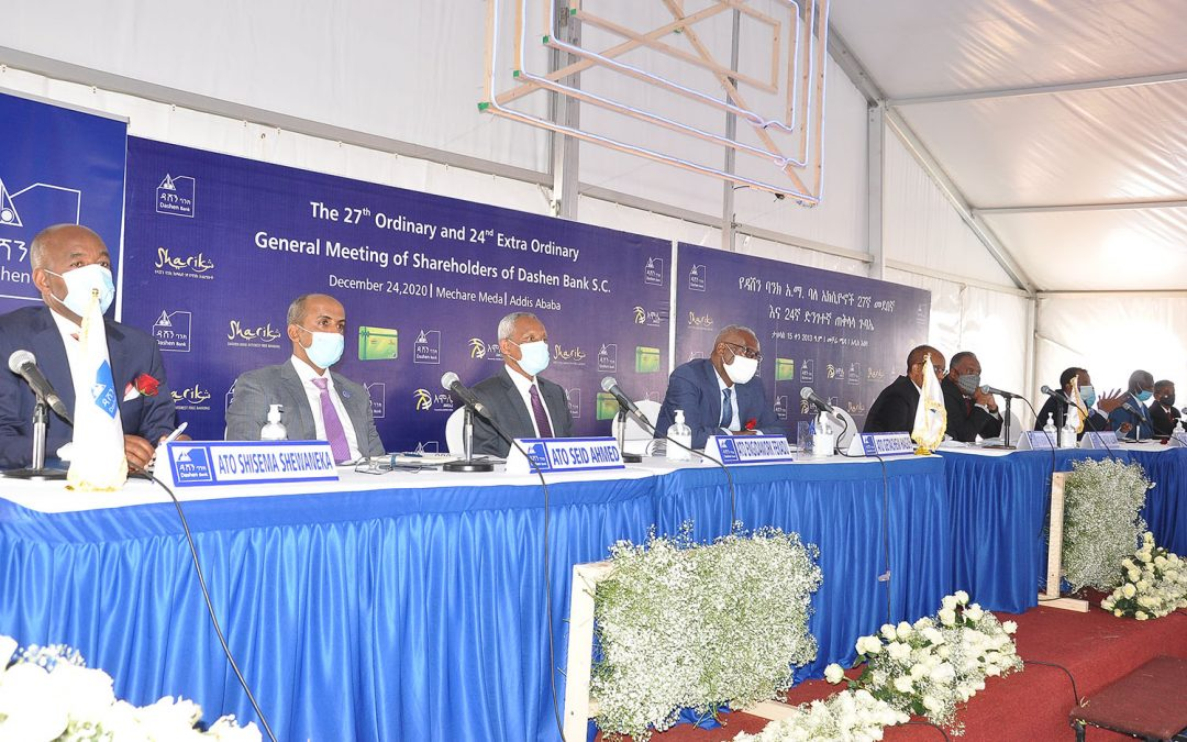 The 27th Ordinary and 24th Extra Ordinary General Meeting of Shareholders of Dashen Bank